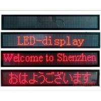 China Cheap Price Seven Color P8 Lintel LED Moving Display DIY P8 256mm*128mm Full Color LED Display Module on sale