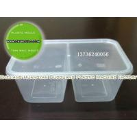 China F-2 Injection Plastic  Thin Wall Food  Container Moulds wholesale