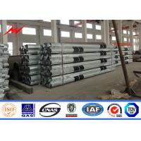 China 15m 510kg 3.8mm Thickness Electrical Power Pole , Electric Service Pole With FRP wholesale