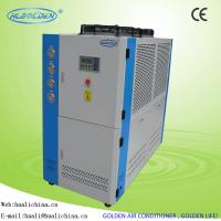 China Industrial Mixing Stainless Steel 80L Air Cooled Water Chillers For Industrial Use wholesale