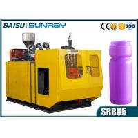 China 1 Liter Water Bottle Manufacturing Machine , 4.5T Extruder Blowing Machine SRB65-2 on sale