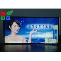 China Crystal Material Magnetic LED Light Box , Clear Frame Edge Poster Light Box Displays wholesale