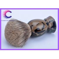 China Fashion Camo Mens Razor Pure Badger Shaving Brush for Facial Care wholesale