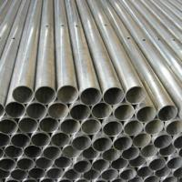 China aisi 316s seamless stainless steel pipe wholesale