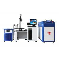 China Stainless Steel Teapot Yag Fiber Laser Welding Machine / Automatic Welding wholesale
