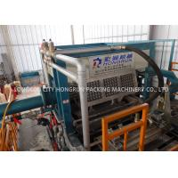 China 2000PCS / H Chicken Pulp Egg Tray Making Machine With CE Certification on sale