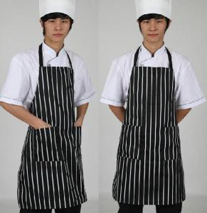 China 2012 Fashion Chef Uniform (No. 4) wholesale