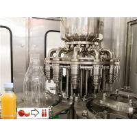 Buy cheap Juice Bottle Filling Machine, Concentrate Fruit Juice Production Complete Line from wholesalers