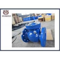 China Swing Type Flanged Check Valve Ductile Iron Body Brass Seal Epoxy Powder Coating wholesale