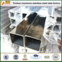 China astm a554 150x150mm hairline finish stainless steel square tube wholesale