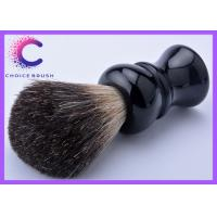 China Best long handle shaving brush with black badger hair knots for men's grooming wholesale