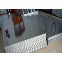China 1000mm * 2000mm aluminum alloy sheet 1100 3003 5052 with thickness 0 . 8mm 1 . 0mm wholesale