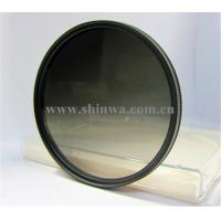 China Customized   Protect Camera Lens Filter Mc UV Filter 58mm (UVF-001) wholesale