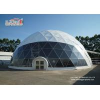 China 25m Special Portable Geodesic Dome Tents , Transparent Pvc Dome Tent for Outdoor Party wholesale