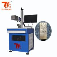 China 3d Sculptured Surface Laser Engraving Machine For Metal High Precision wholesale