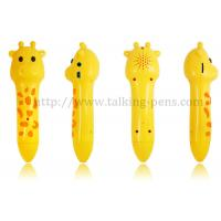 China  2GB Touch Reading Pen For Children , Smart Talking Pen Cartoon Animal Shape  for sale