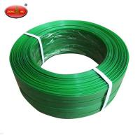 China Customized Polyester PET PP Strapping Band Tape on sale