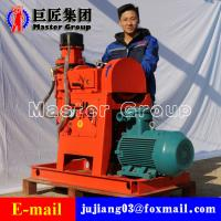 China ZLJ650 grouting reinforcement drilling rig machine wholesale