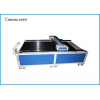China Cnc Engraving MachineWater Cooling Knife Table Auto Focus 1325 DSP Control System wholesale