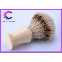 China Professional Luxury  Soft ivory shave brush for Men's facial care wholesale