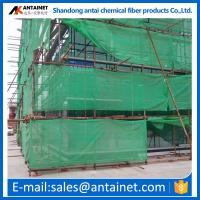 China colorful fire resistant safety net for Construction