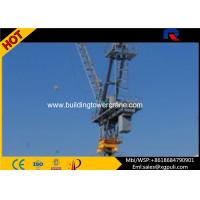 China Luffing Jib Tower Crane 60m Boom Length With Stroke / Overload Limiter wholesale