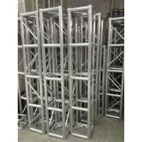 China Stage Screw Aluminum Square Truss , Silver Tube Truss System wholesale