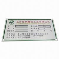 Buy cheap Stainless Steel Panel, Available in Different Colors from wholesalers