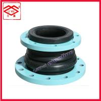 China rubber expansion joint wholesale