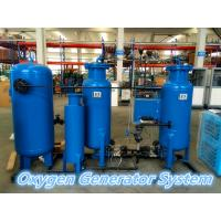 China Pressure Swing Adsorption Oxygen Generator Industrial 93% Purity Medical Equipments wholesale