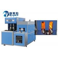 China 2 Cavities Fully Automatic Pet Blow Moulding Machine One Year Warranty wholesale