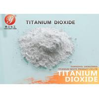 China HS3206111000 Titanium Dioxide Anatase Grade By Sulfuric Acid Process excellent paint performance on sale