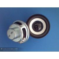 China Supply the 52 mm bubble edge white basin full frequency speaker 4 o 5 w wholesale