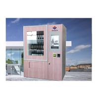 Buy cheap Multi Language Beer Alcohol Wine Vending Machine Champagne Bottle Vending from wholesalers