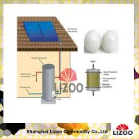Buy cheap PCM phase change material energy storage ball for Solar heating systerm MADE IN from wholesalers