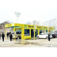 China Tunnel-Type Car Washer/Tunning Car Washing Machine wholesale