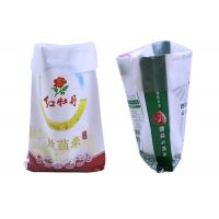 China Moisture Proof PP Woven Bags Laminated Bag Polypropylene Rice Bags 25Kg wholesale