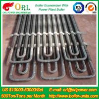 Buy cheap Power Plant CFB Boiler Economizer Silver Boiler Spare Part For Petroleum Industry from wholesalers