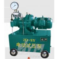 Wholesale 2D-SY100Mpa electric pressure test pump from china suppliers