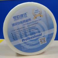 China Drywall Joint Tape Self-Adhesive Professional Finish Fiberglass Mesh 300 Ft wholesale