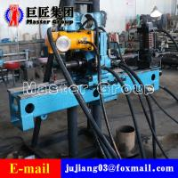 China KY-6075 fully hydraulic steel strand wire core drilling rig is suitable for the chamber with complete roof wholesale