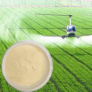 China 16% Organic Nitrogen Fertilizer , N16 85% Amino Acid Based Fertilizer wholesale