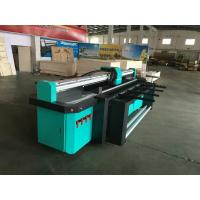 China 2.5m Large Format Multifunction Hybrid UV Flatbed Printer with RICOH GEN5 Heads wholesale