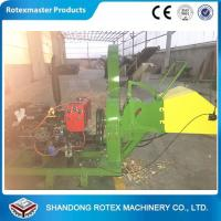 China 40HP Diesel Driven Type Forest Wood Chipper Shredder for Small Wood Logs wholesale