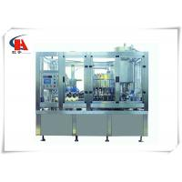 China High Speed Automatic Liquid Filling Machine SS 304 Material CE Certificated wholesale