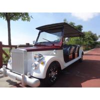 China 38.5KW Electric Vintage Cars Tours 8 person 30km/h Max Speed JH-JK0321 wholesale
