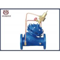 China DI Body 2 Inch Control Valve Reducing Pressure For Water ISO9001 Certification wholesale
