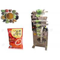 China Vertical Masala Chili Powder Packing Machine Commercial Henan GELGOOG Machinery on sale