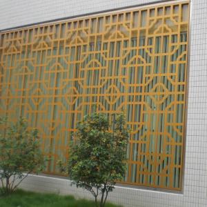 China Professional Perforated Decorative Aluminum Sheet Outside Wall Cladding Panels wholesale