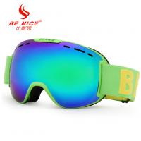 China UV Protect Anti Fog Professional Snow Ski Goggles with FDA Certificate wholesale